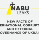 NEW FACTS OF INTERNATIONAL CORRUPTION AND EXTERNAL GOVERNANCE OF UKRAINE (7 press conference)